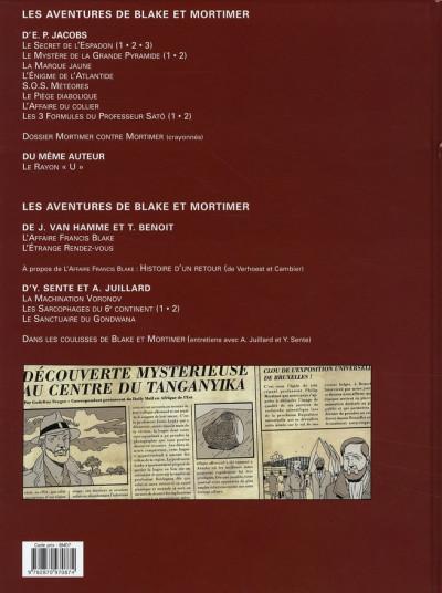 Dos blake et mortimer tome 18 - le sanctuaire de gondwana
