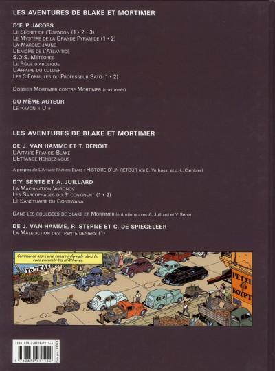 Dos blake et mortimer tome 19 - la malédiction des trente deniers