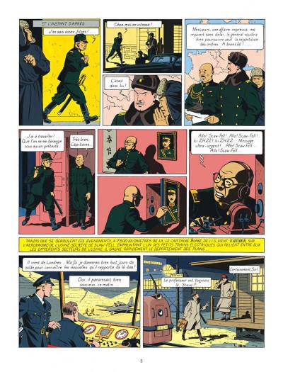 Page 5 Blake et Mortimer tome 1 - le secret de l'espadon - Nouvelle édition