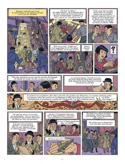 Page 7 Blake et Mortimer tome 25 - La vallée des immortels I