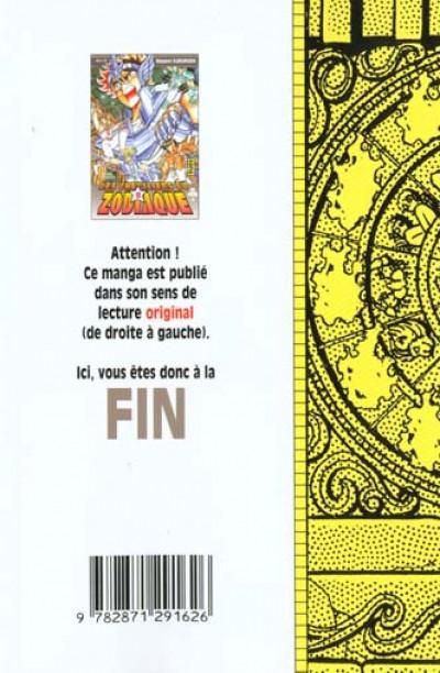Dos les chevaliers du zodiaque tome 8