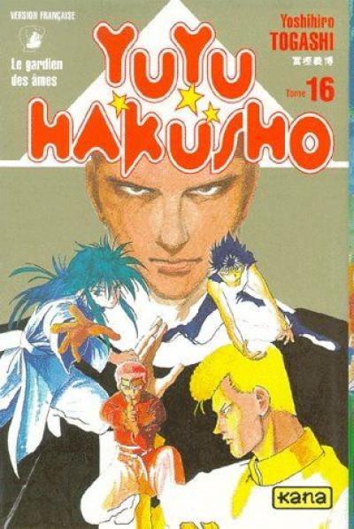 Couverture yuyu hakusho tome 16