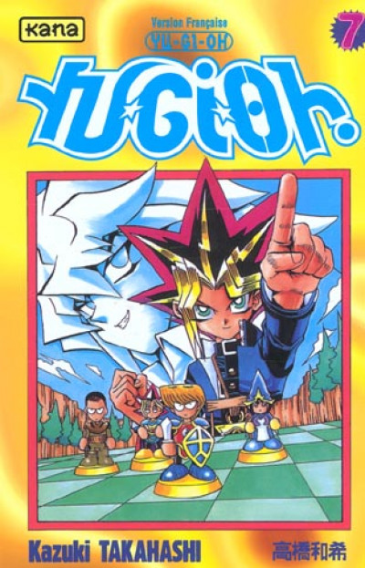 Couverture yu-gi-oh tome 7
