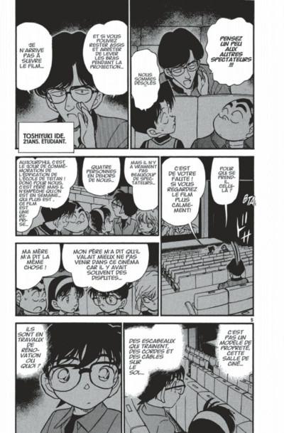 Page 9 détective conan tome 23
