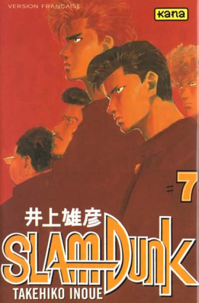Couverture slam dunk tome 7