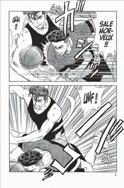 Page 8 slam dunk tome 7