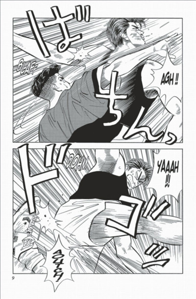 Page 9 slam dunk tome 7