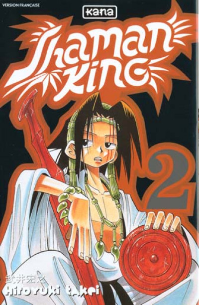 Couverture shaman king tome 2