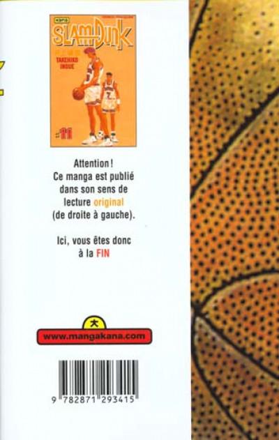 Dos slam dunk tome 11