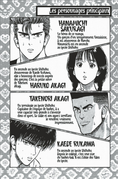 Page 4 slam dunk tome 11