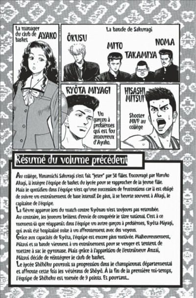 Page 5 slam dunk tome 11