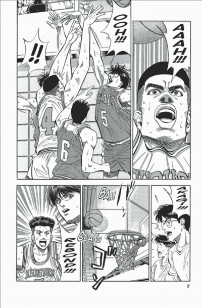 Page 8 slam dunk tome 11