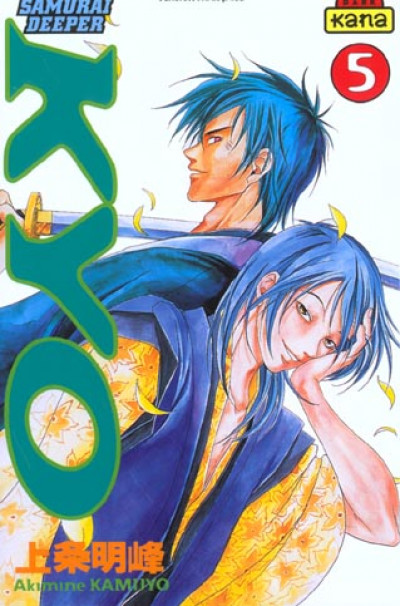 Couverture kyo tome 5