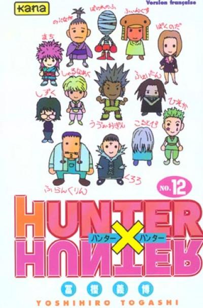 Couverture hunter x hunter tome 12