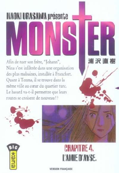 Couverture monster tome 4 - l'amie d'ayse