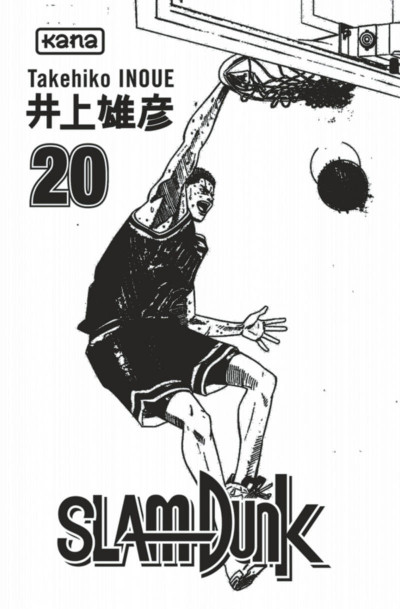 Page 3 slam dunk tome 20