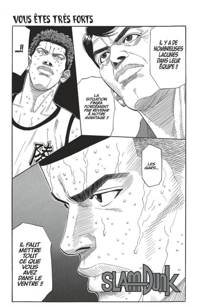 Page 7 slam dunk tome 20