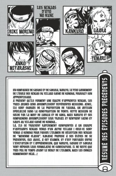 Page 5 naruto tome 5