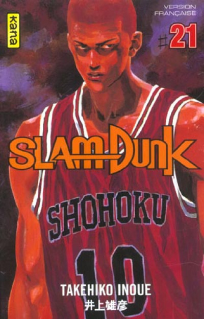 Couverture slam dunk tome 21
