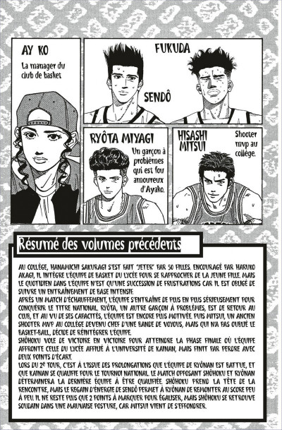 Page 5 slam dunk tome 21
