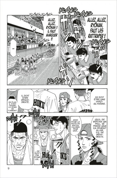 Page 9 slam dunk tome 21