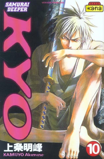Couverture kyo tome 10