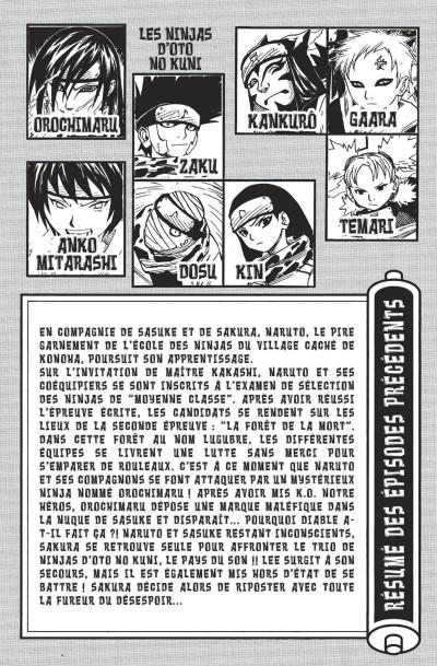 Page 5 naruto tome 7