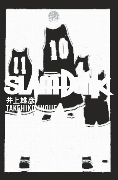 Page 3 slam dunk tome 27