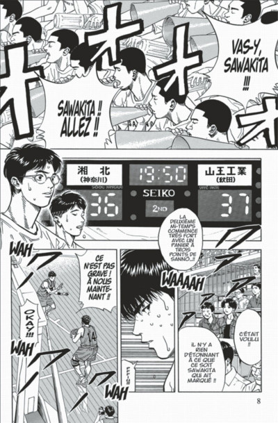 Page 8 slam dunk tome 27