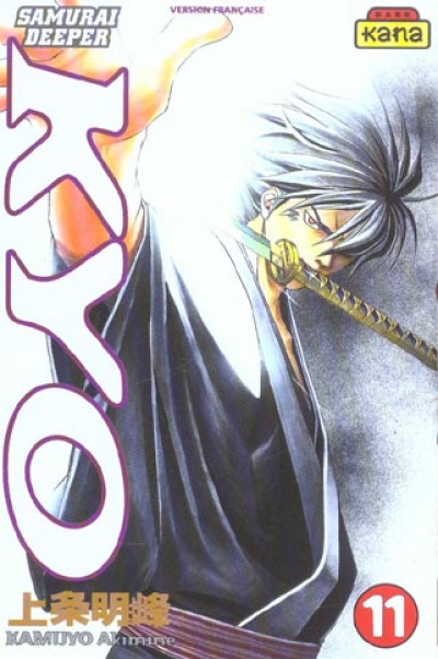Couverture kyo tome 11