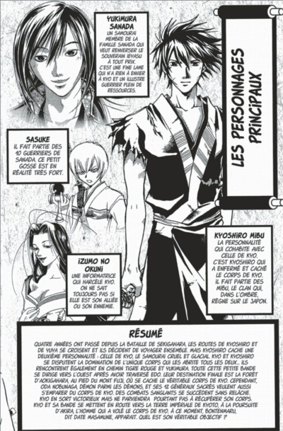 Page 2 kyo tome 11