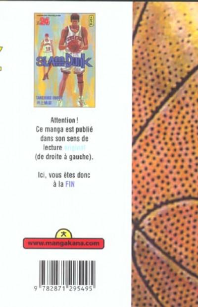 Dos slam dunk tome 24