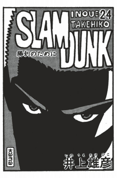 Page 3 slam dunk tome 24