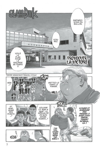 Page 7 slam dunk tome 24