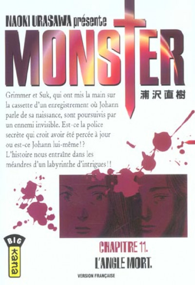 Couverture monster tome 11 - L'Angle mort