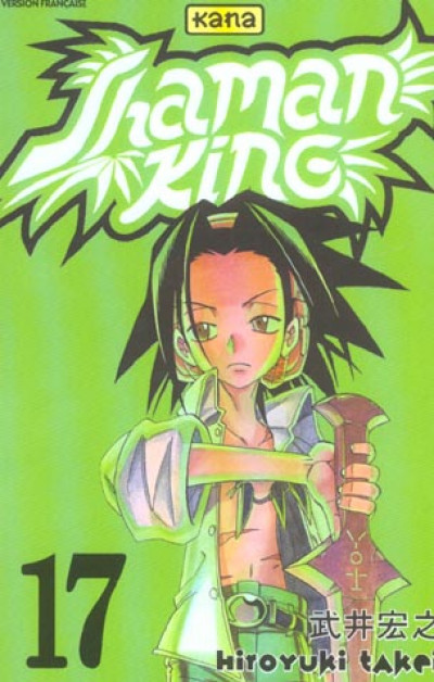 Couverture shaman king tome 17