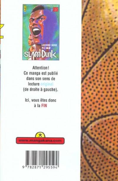 Dos slam dunk tome 25