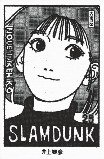 Page 3 slam dunk tome 25