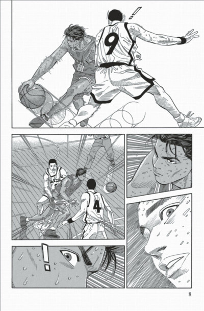 Page 8 slam dunk tome 25
