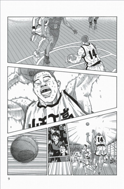 Page 9 slam dunk tome 25