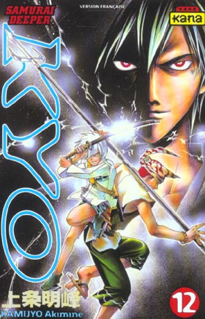 Couverture kyo tome 12