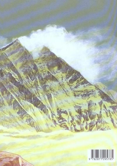 Dos le sommet des dieux tome 1 - broché