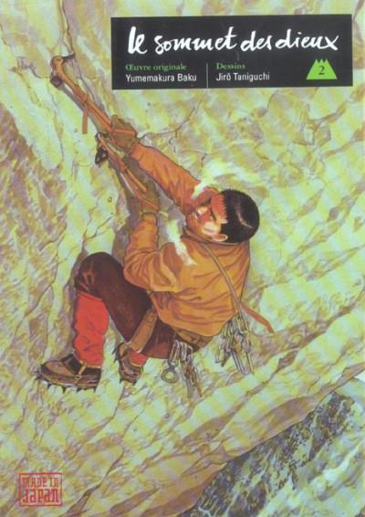 Couverture le sommet des dieux tome 2 - broché