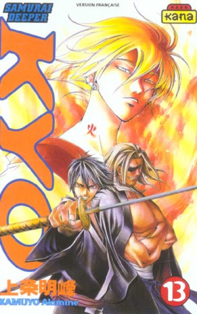 Couverture kyo tome 13