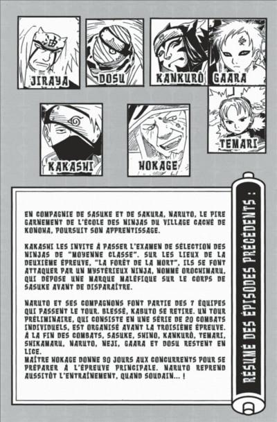 Page 5 naruto tome 11 - naruto tome 11