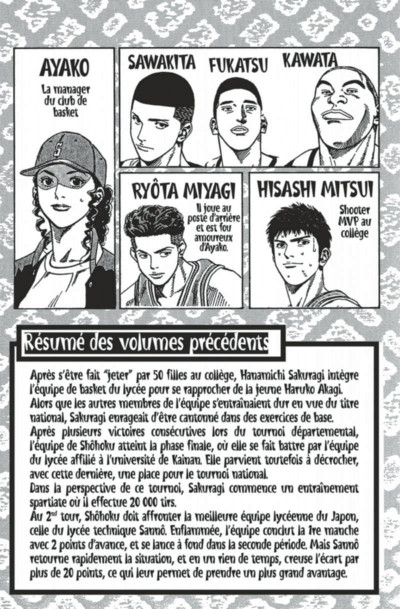 Page 5 slam dunk tome 28