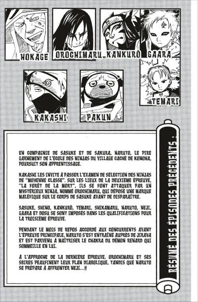 Page 5 naruto tome 12