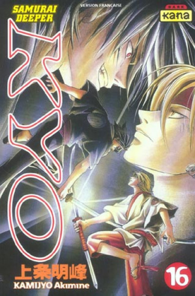 Couverture kyo tome 16