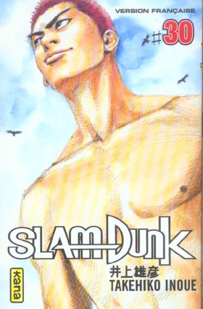 Couverture slam dunk tome 30