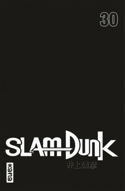 Page 3 slam dunk tome 30